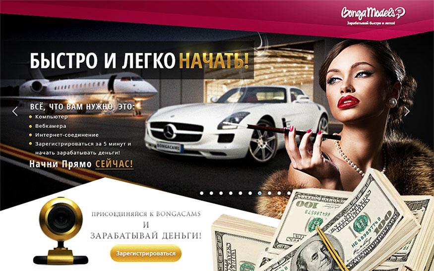 Что Такое Web Модель - RusArticlescom