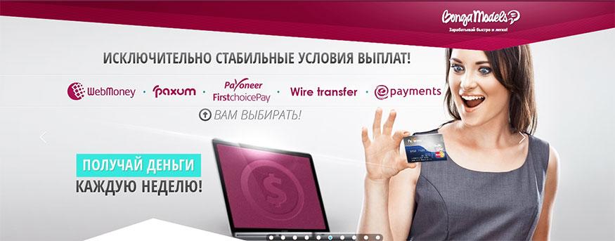 Вебкам сайты для- passionwebstudioru