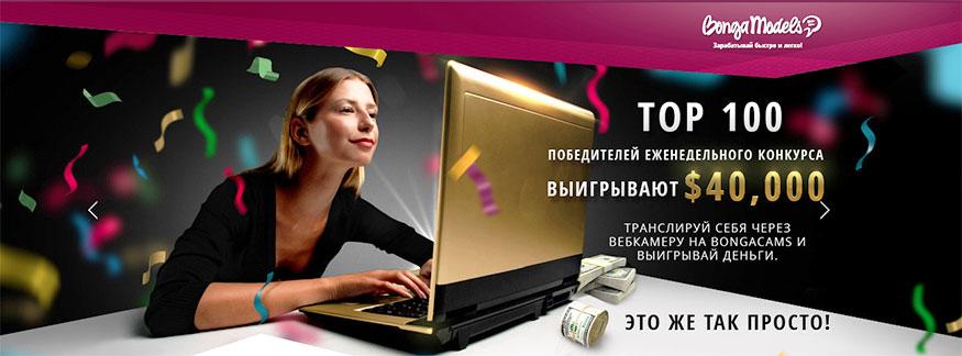 Live WebCam 20 - скачать бесплатно
